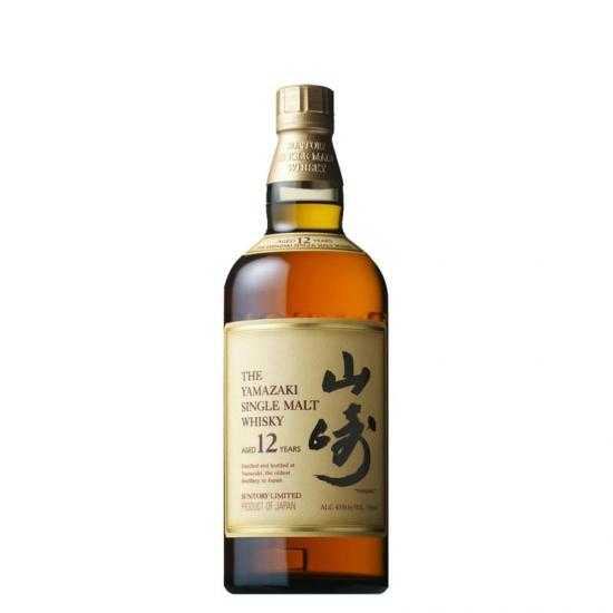 Yamazaki 12 Anos Whisky