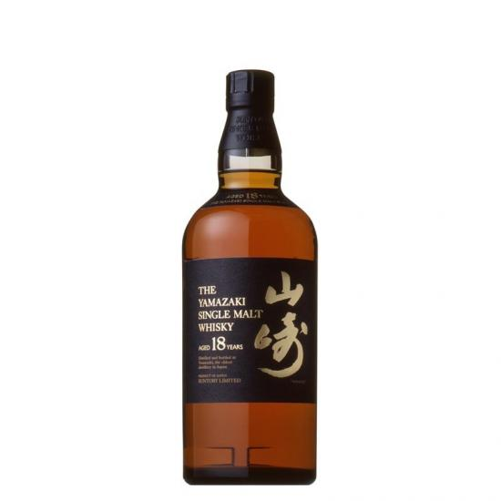 Yamazaki 18 Anos Whisky