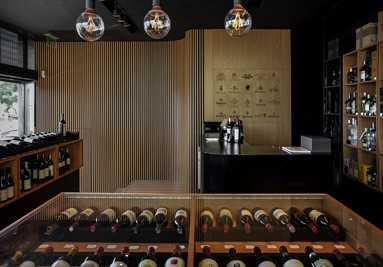 Prestige Winestore